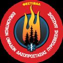 1ο Φεστιβάλ Εθελοντικών Ομάδων Δασοπροστασίας Πυρόσβεσης Διάσωσης